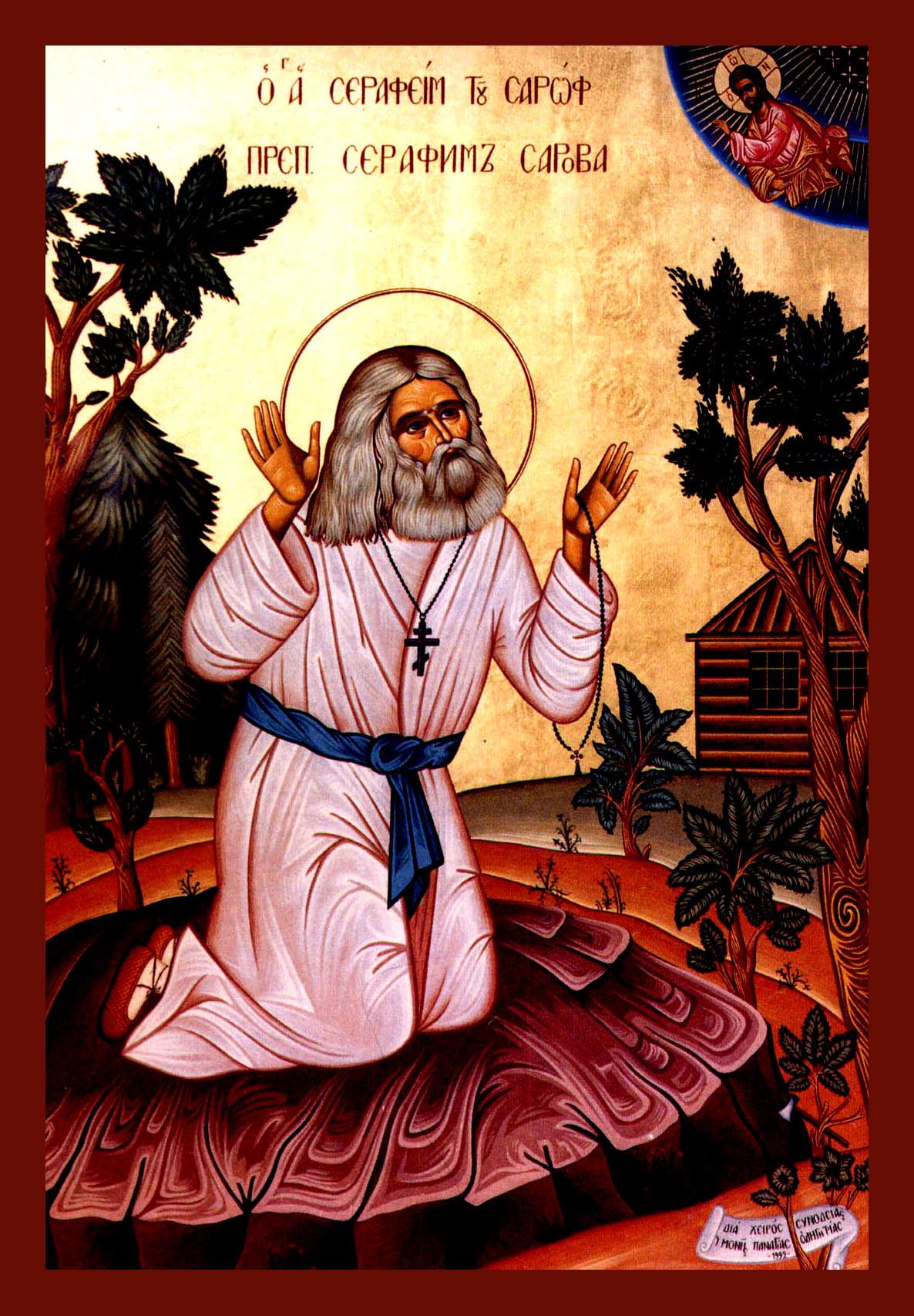 Serafim Sarovilaisen ikoni