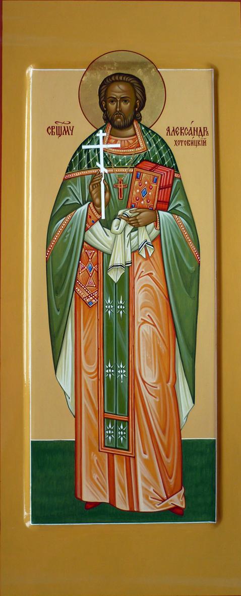 Aleksander Hotovitskin ikoni
