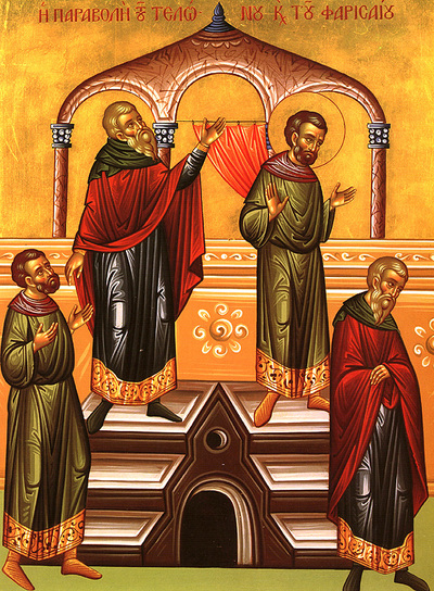 Толкование Евангелия на каждый день года. Неделя о мытаре и фарисее