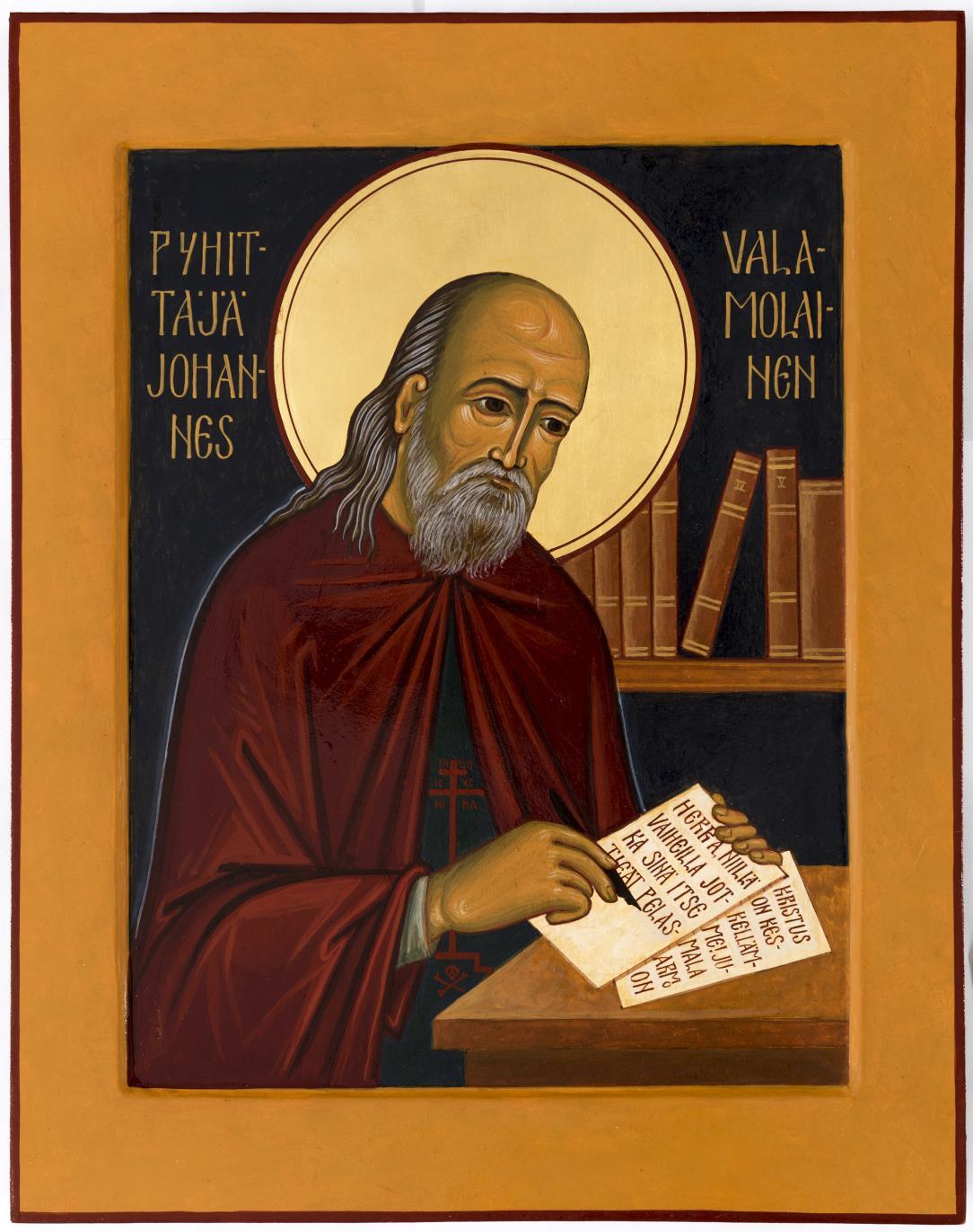Икона преподобного Иоанна, написанная в Ново-Валаамском монастыре к его канонизации (по клику откроется в полном размере)